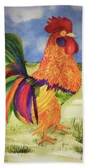 Rainbow Rooster Bath Towel