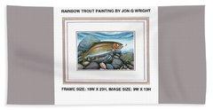 Bath Towel featuring the painting Rainbow Run by Jon Q Wright