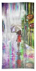 Rainy Paris Day Hand Towel