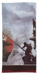 Raising The Soviet Flag  On The Reichstag Building Berlin Germany May 1945 Hand Towel