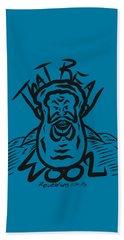Real Wool Blue Bath Towel