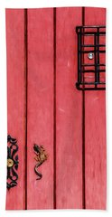 Red Speakeasy Door Bath Towel