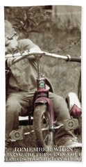 Bath Towel featuring the photograph Remember When Trike Tassels by Lesa Fine