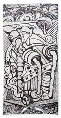 Rest In Peace Eternally - Marie Kalfala - Sierra Leone Bath Towel by Mudiama Kammoh