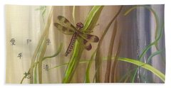 Restoration Of The Balance In Nature Hand Towel