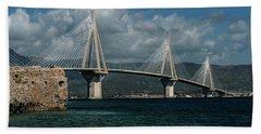 Rio-andirio Hanging Bridge Bath Towel