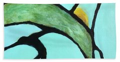 Ripening II Bath Towel by Mary Sullivan