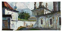 Roads Of Ryazan Kremlin Bath Towel