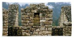 Ruins In A Lost City Bath Towel