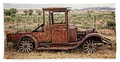 Rusty Jalopy Bath Towel