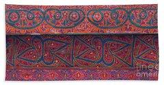 Sacred Calligraphy Mug Bath Towel