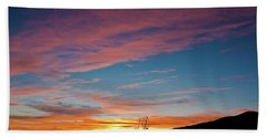 Saddle Road Sunset Bath Towel