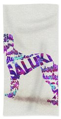 Bath Towel featuring the painting Saluki Dog Watercolor Painting / Typographic Art by Inspirowl Design
