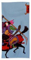 Samurai Warrior #4 Bath Towel by Stephanie Moore