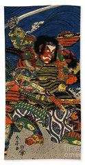 Samurai Warriors Battle 1819 Bath Towel