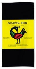 Sankofa Bird Of Knowledge Bath Towel