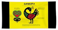 Sankofa Knowledge Hand Towel