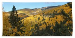 Santa Fe Autumn View Bath Towel