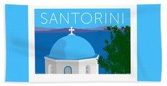 Santorini Dome - Blue Hand Towel