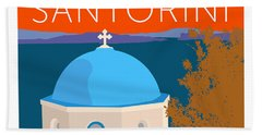Santorini Dome - Orange Bath Towel
