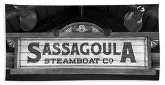 Sassagoula Steamboat Company Sign Bath Towel