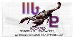 Scorpio Sun Sign Bath Towel by Shelley Overton