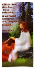 Scripture Art   Native Prayer Hand Towel