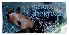 Seasons Greetings Bath Towel