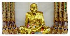 Seated Holy Man At Koh Samui Bath Towel