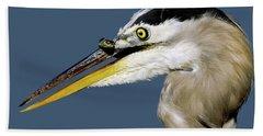 Seeing Your Captor Eye To Eye Bath Towel