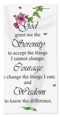 Serenity Prayer Bath Towel