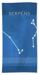Serpens The Constellations Minimalist Series 30 Hand Towel