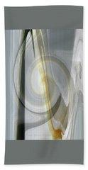 Shadows And Light - Iris Abstract - Manipulated Photography Bath Towel