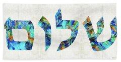 Shalom 19 - Jewish Hebrew Peace Letters Bath Towel