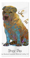 Shar Pei Pop Art Bath Towel