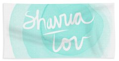 Shavua Tov Blue And White- Art By Linda Woods Bath Towel