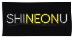 Shineonu - Neon Sign 3 Bath Towel