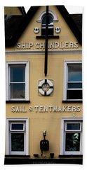 Ship Chandlers Bath Towel