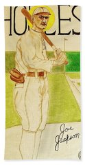 Shoeless Joe Jackson Hand Towel