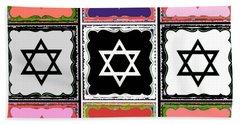Silberzweig - Judaica Modern Star Coral Hand Towel by Sandra Silberzweig