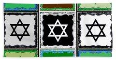 Silberzweig - Judaica Modern Star Jade Hand Towel