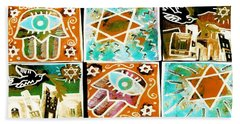 Silberzweig - Scenes Of Israel - Aqua Copper - Hand Towel