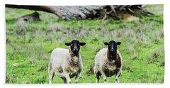 Silence Of The Umm Sheep 2  Bath Towel