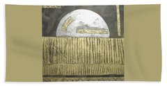 Bath Towel featuring the painting Silver Moon by Bernard Goodman