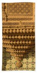 Skn 1323 Endearing Carvings Bath Towel