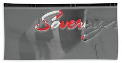 Sovereign Celebration Bath Towel