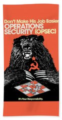 Soviet Threat - Usaf Opsec Vintage 80's Print Bath Towel