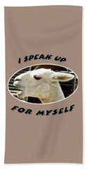 Speak Up Bath Towel