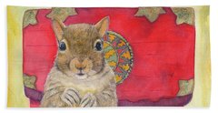 Squirrel Secret Bath Towel