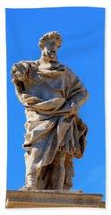 St. Eusignius Statue Bath Towel